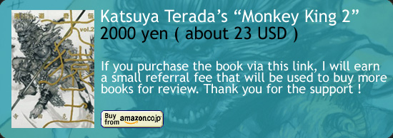 Monkey King 2 - Katsuya Terada Graphic Novel Amazon Japan Buy Link