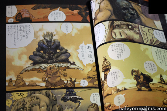 Monkey King 2 - Katsuya Terada Graphic Novel