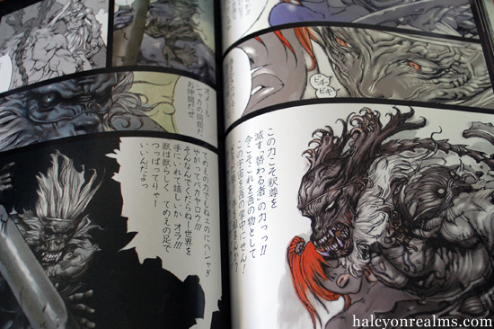 Monkey King 2 - Katsuya Terada Graphic Novel