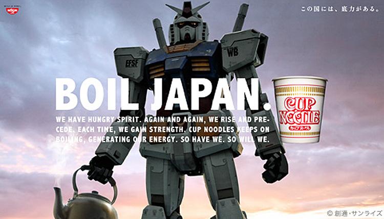 http://i1.wp.com/halcyonrealms.com/wp-content/uploads/2011/07/nissingundam01.jpg