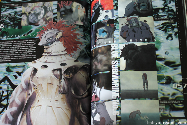 Art Of Blue Submarine - Range Murata Art Book