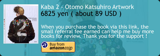 Kaba 2 - Otomo Katsuhiro Artwork Book Amazon Japan Buy Link