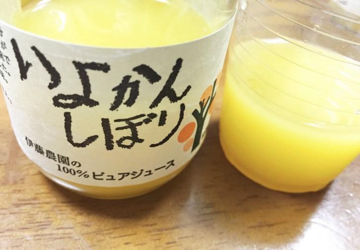ito-noen-juice10