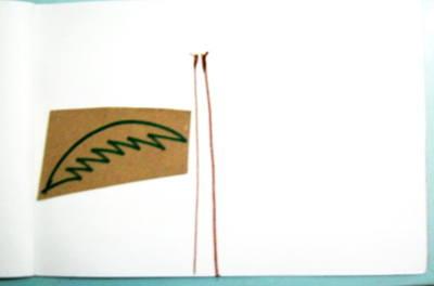 Работаем с шаблоном Лист Пальмы