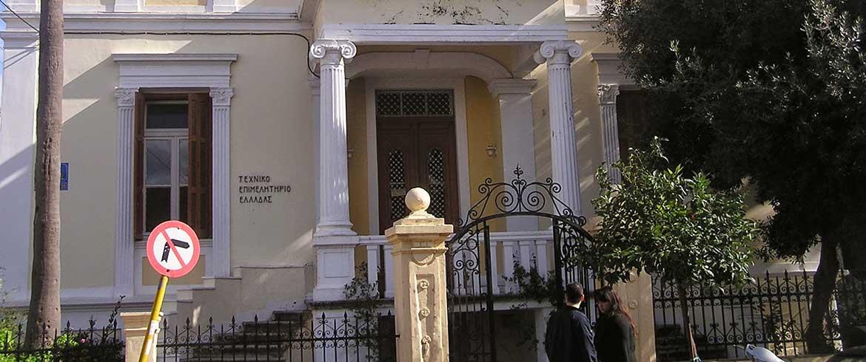 Χανιά | Ο Σπύρος Σοφιανός νέος πρόεδρος στο ΤΕΕ/ΤΔΚ