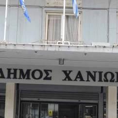 dhmarxeio-xanion