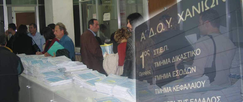 Το «εξώδικο Σώρρας» φέρνει την Εφορία στην πόρτα 5.000 φορολογουμένων