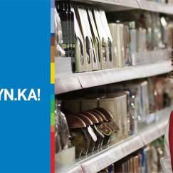 synka2