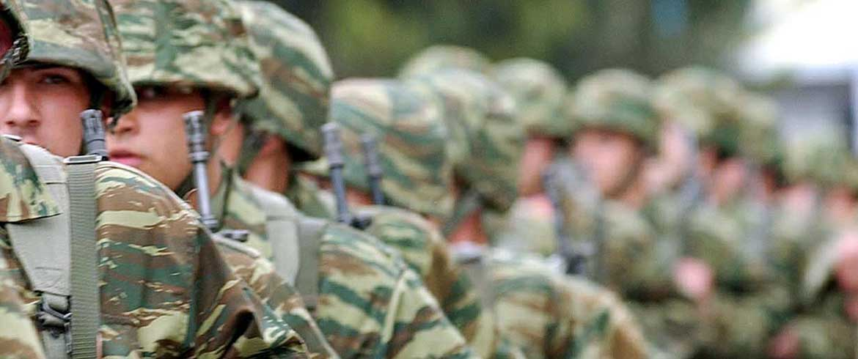 Νέες αλλαγές στον στρατό ξηράς - Κλείνουν Κέντρα Εκπαίδευσης Νεοσυλλέκτων