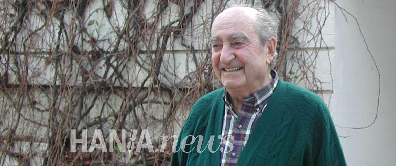 Η τελευταία επιθυμία του Κ. Μητσοτάκη: Δενδροφύτευση στα Λευκά Ορη αντί στεφάνων