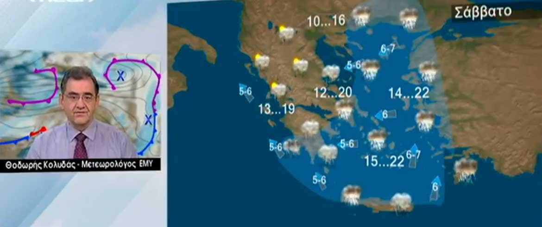 Θοδωρής Κολυδάς: Τοπικά έντονα φαινόμενα το Σάββατο -και- στην Κρήτη (χάρτες & βίντεο)