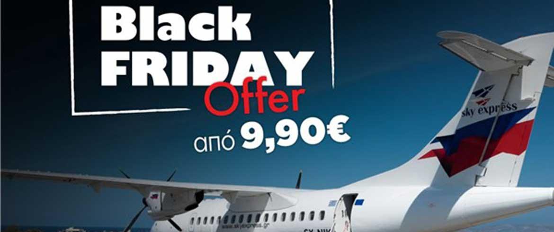Black Friday προσφορές από τη Sky Express!