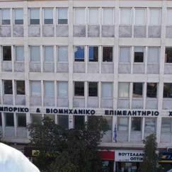 BAMBOYKAS-STATHAKIS-EPIMELHTHRIO