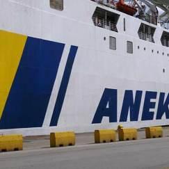 ANEK-LINES-PLOIO