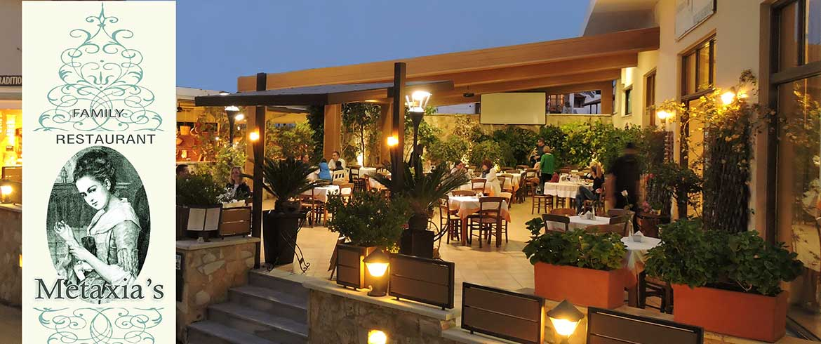 Platanias, Chania | «Metaxia's» restaurant - A great choice!