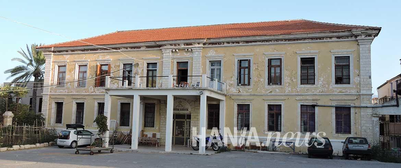 Χανιά | Διαγωνισμός για εκμίσθωση του κτιρίων του Πολυτεχνείου Κρήτης στο παλιό λιμάνι