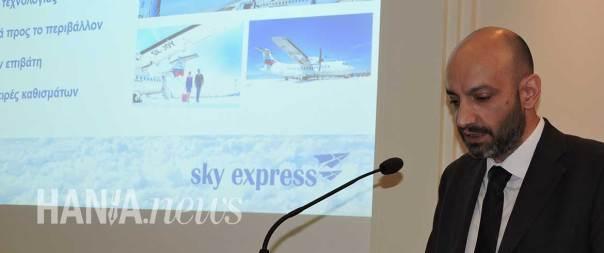 BOTSARHS-SKY-EXPRESS
