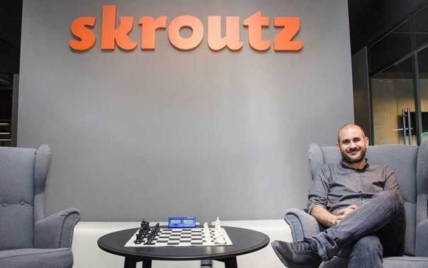 skoutz1