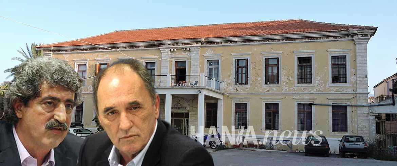 Τι είπαν σήμερα Σταθάκης - Πολάκης για τα κτήρια του Πολυτεχνείου Κρήτης