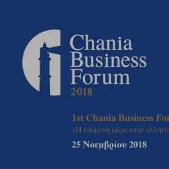 CHNIA-BUSINESS1