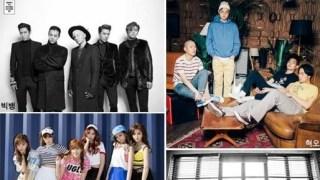 「2015 MelOn Music Awards」ラインナップ第1弾。BIGBANG、Apink