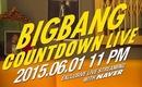 BIGBANG、新曲のリリースをファンと一緒に生放送カウントダウン