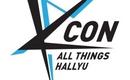 韓国のトップスターが出演する「KCON 2015 USA」が本日(7/31)開幕