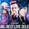 BIGBANG劇場限定ライブのポスター&東京ドーム公演ライブビューイング