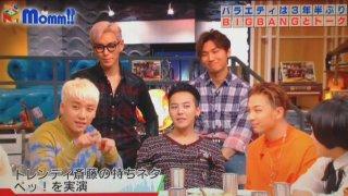 BIGBANGと中居正広、バラエティ番組「Momm!!」でのトークが面白すぎ