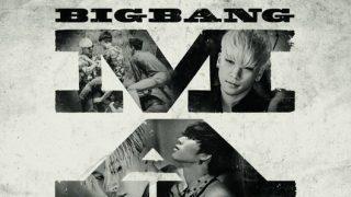 映画「BIGBANG MADE」試写会でメンバー全員揃って舞台挨拶へ