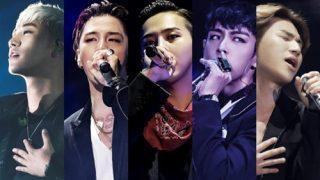 BIGBANG、海外アーティスト初の日本4大ドームツアー開催へ
