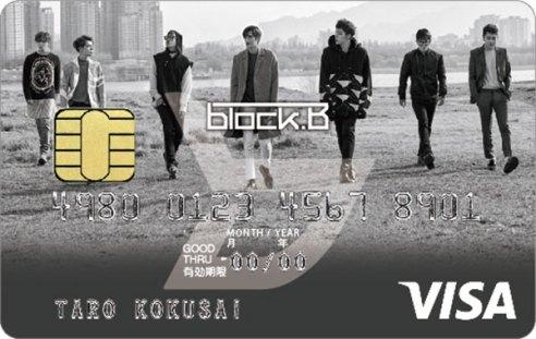 blockb20160715