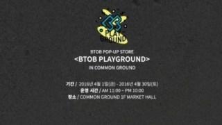 BTOB、ソウルに1か月限定のポップアップストアをオープン
