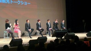 2/18「韓日観光交流フェスティバル」開催、超新星のライブ&トークショーも
