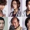 JTBCの新金土ドラマ「D-DAY」ラインナップ公開
