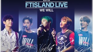 FTISLAND、ライブDVD「2015 FTISLAND LIVE [WE WILL]」を1/27発売