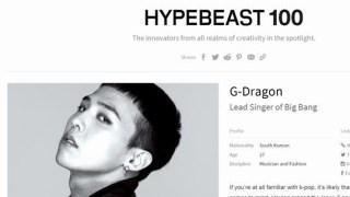 G-DRAGON、2015年『HYPEBEAST』影響力のあった100人に選定