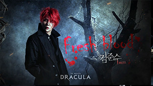 JYJジュンス主演ミュージカル「ドラキュラ」テーマ曲「Fresh Blood」MV公開