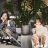KARAのハラが「Marie Claire Korea」グラビアに。日本アルバム収録曲を準備中
