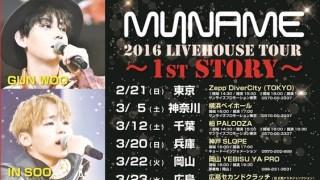 MYNAME、13都市19公演、2016年全国ライブツアー開催決定