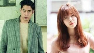 神話エリックとソ・ヒョンジン、tvN新ドラマ『また、オ・ヘヨン』主役に