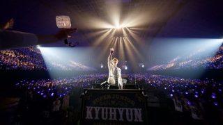 SUPER JUNIOR キュヒョン、初の日本全国ツアー完走