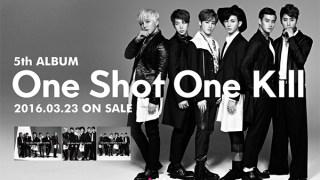 U-KISS「ONE SHOT ONE KILL」本日(3/23)発売&5/4イベント開催決定
