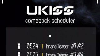U-KISS、6月カムバックのスケジュールポスターを公開