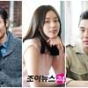 イ・ビョンホン、ユ・アイン、ハン・ヒョジュ、俳優協会トップスター賞を受賞