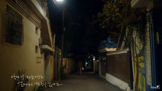 兵役中のJYJのユチョン、ソロファーストアルバムMV予告映像公開