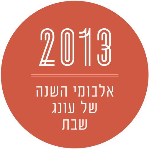2013circle