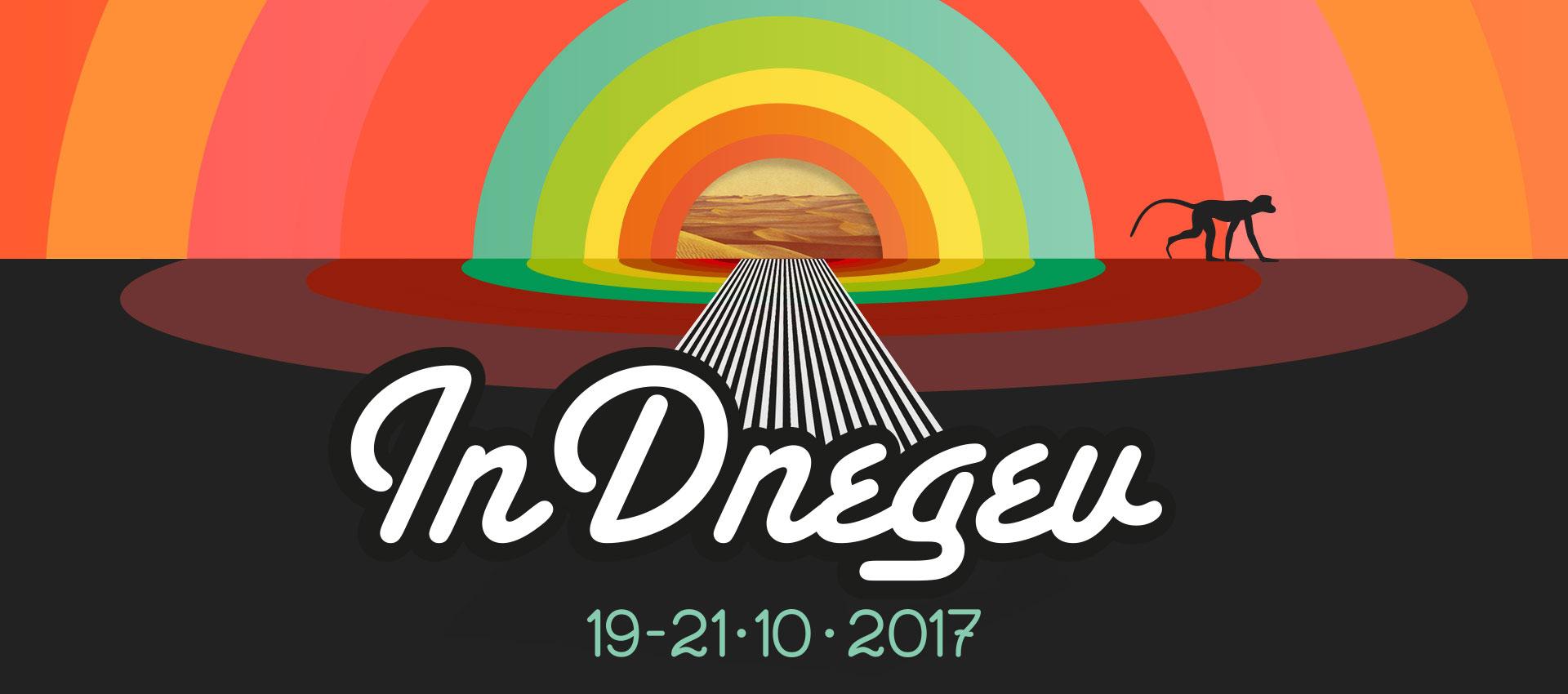 indnegev2017 wide