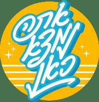 yah-logo