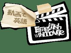 スカイプ英会話「カフェトーク」を直撃!
